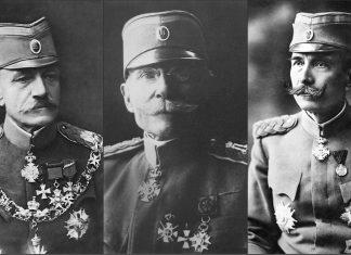 Srpske vojskovođe