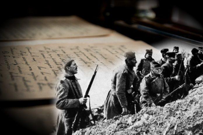 Pismo srpske vojske u Prvom svetskom ratu