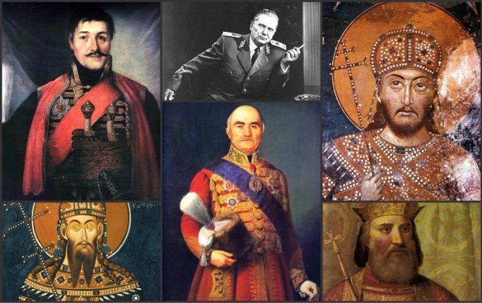 Vladari Srbije
