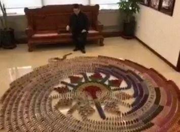 Domino efekat