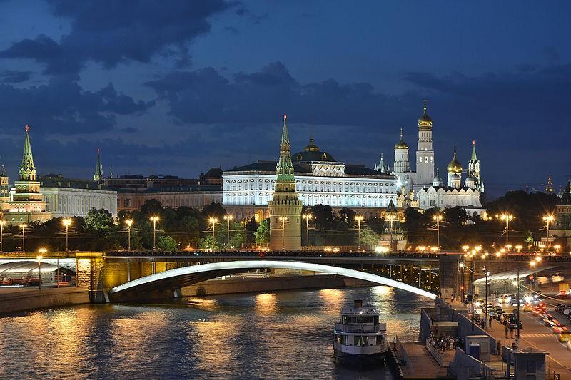Kremlj