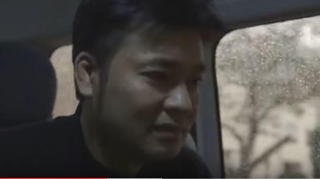 japanac