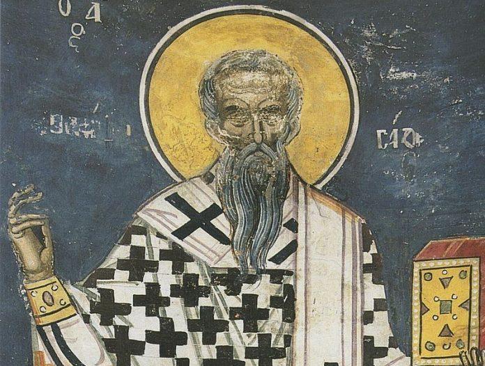 Sveti Porfirije