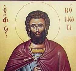 Sveti mučenik Konon Isavrijski