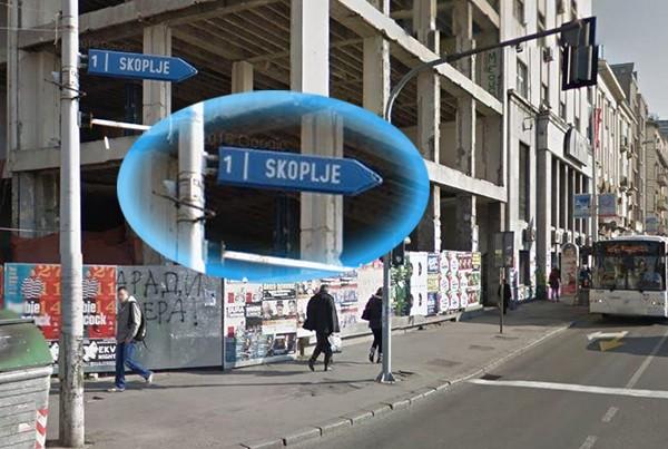 Putokaz za Skoplje na Zelenom vencu