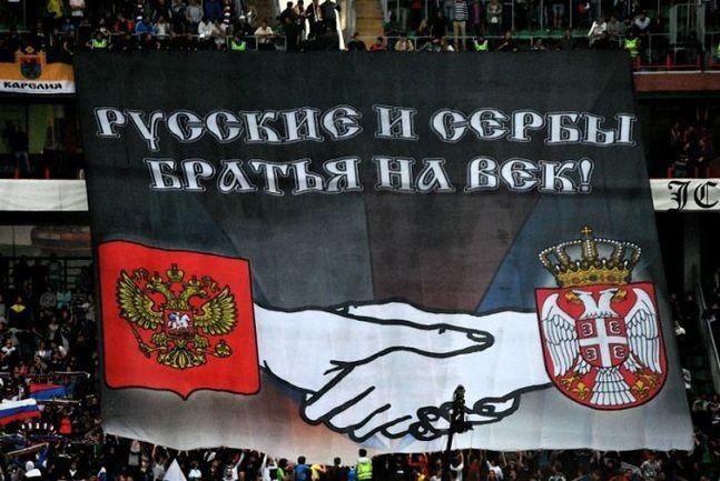srbija i rusija