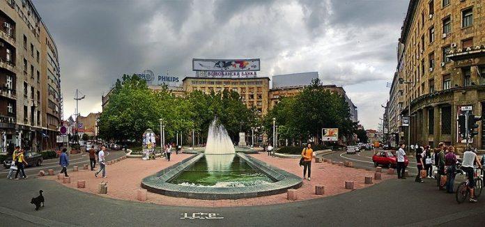 Trg Nikole Pašića