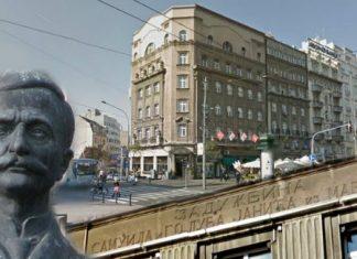 Hotel Balkan - Golub Janjić