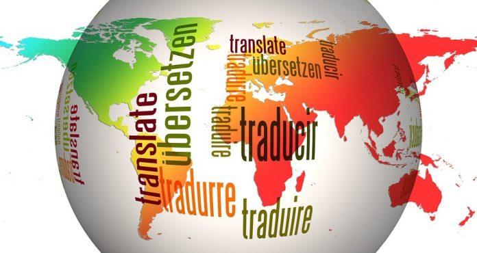 Svetski jezici