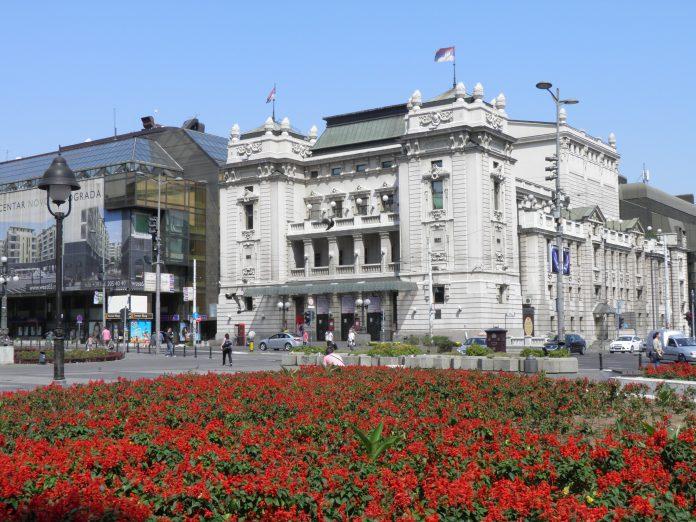 Narodno pozorište