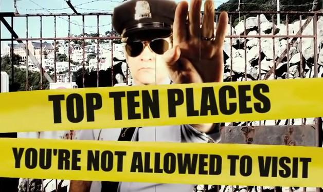 Zabranjena mesta