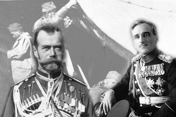 kralj Aleksandar i car Nikolaj II Romanov