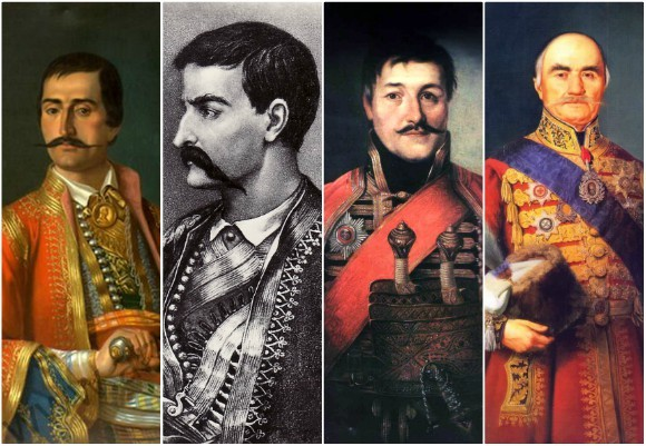 Srpski junaci