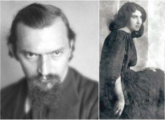 Ivan i Ruža