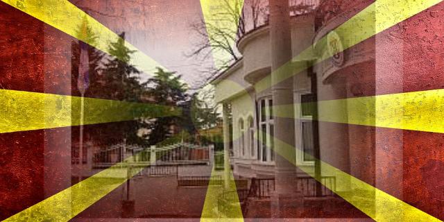 srpska ambasada u skoplju
