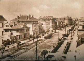 Stari Beograd