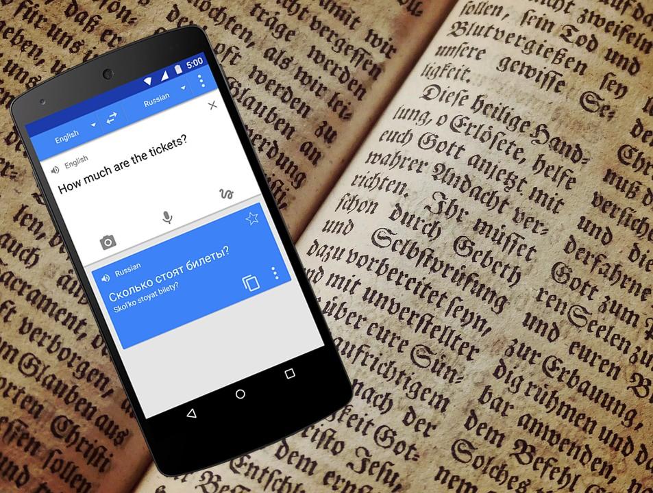 Da Li Ste Znali Guglovu Translate Aplikaciju Možete Da
