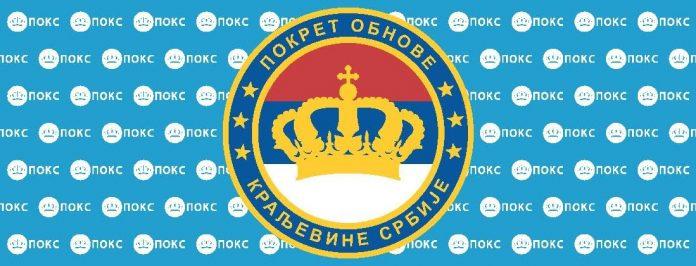 Pokret obnove Kraljevine Srbije