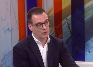 Marko Bastać