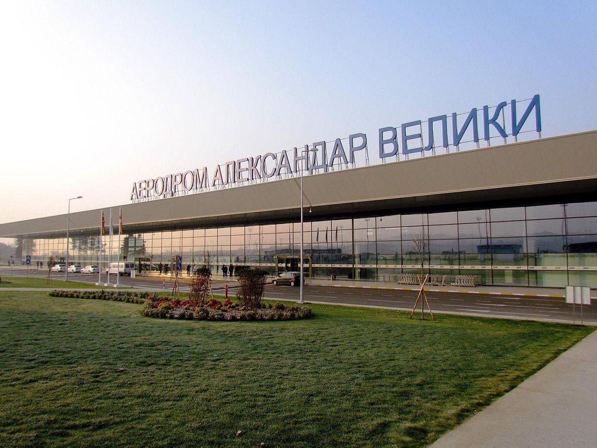 Skoplje - aerodrom Aleksandar Veliki
