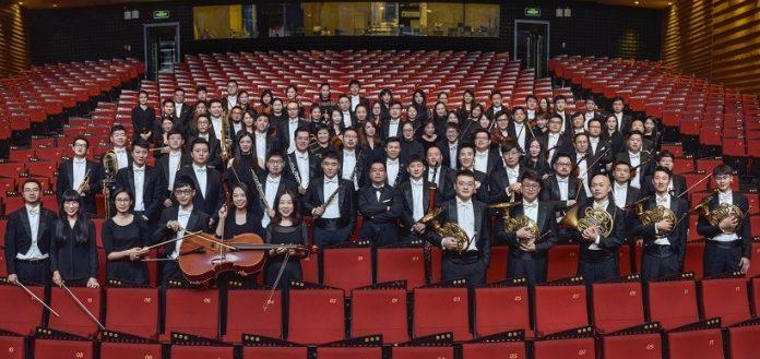 Kineska filharmonija