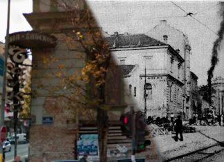 bioskop Balkan