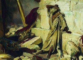 Prorok Jeremija