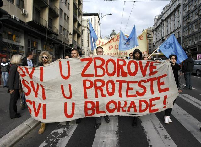 Štrajk prosvetara