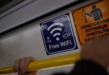 WiFi u autobusu