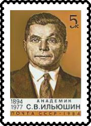 Sergej Iljušin