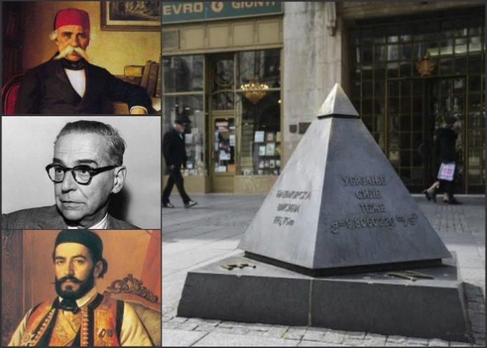 Masoni u Srbiji