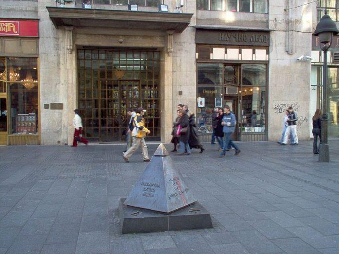 Knaz Mihailova ulica