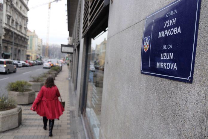 Uzun Mirova ulica