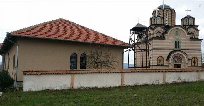 Crkva Marije Magdaline