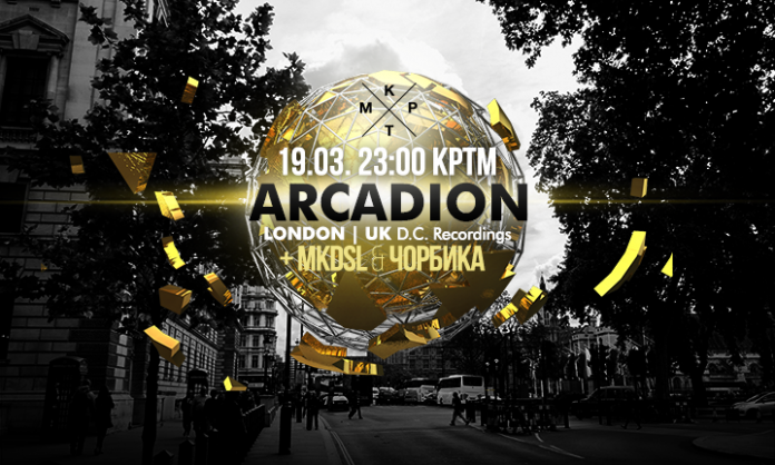 Arcadion