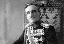 Kralj Aleksandar