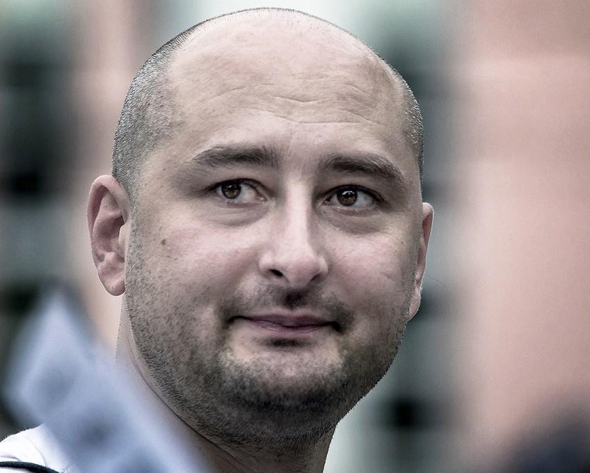 Arkadi Babčenko