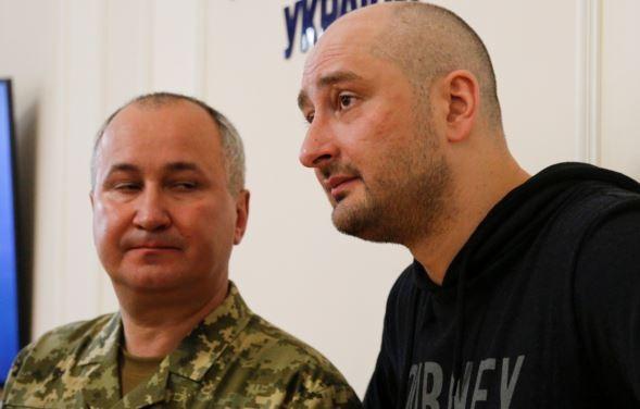 Arkadij Babčenko