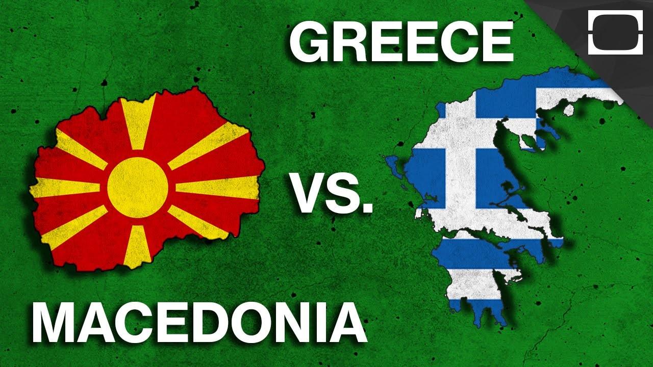 Makedonija i Grčka